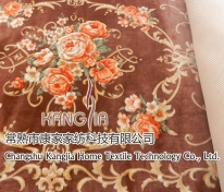 加厚3D透气面料 可水洗 不掉色 超顺滑丝毛客厅茶几卧室地毯可定做
