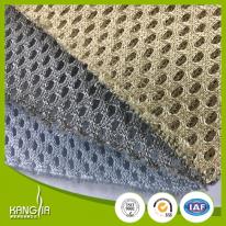加厚网布床垫材料 透气可水洗
