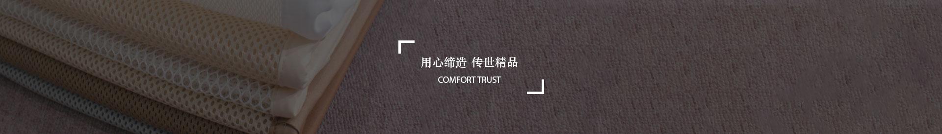 通用内页banner