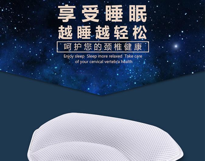 Adult pillow
